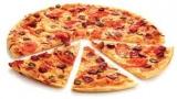Піца за бажанням