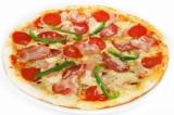 Пицца ⌀50 (Акция)